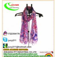China printed polyester scarves,fashion scarves,UK ASTMOSPHERE SCARF on sale