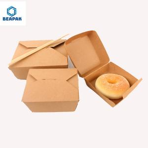 China Kraft Custom Food Packaging Boxes on sale