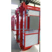 Quality Small 0.5tons XINGDOU Brand Construction Hoist OEM Slid Ramp or Side Doors wholesale