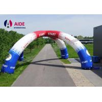 Quality Multangular Event Arch Inflatable Spider Archway Inflatable Arch Perth wholesale