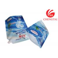 Quality Blue Color Stand Up Pouches , Detergent Packaging Liquid Bags With Spout wholesale