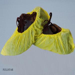 Quality PE Shoe Cover (F-505) wholesale