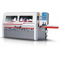 Quality Woodworking Four Side Moulder Machine 210 Mm Working Width Feeding Speed 6 - 36 wholesale