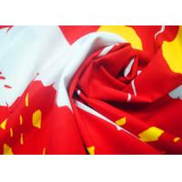 Quality 60x60 BCI Cotton Fabric With Inkjet Printed / For Bags Fabric Or Lining wholesale
