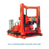 Quality drill machine GQ-15 Top-drive Head Large Diameter Drilling Rig For Engineering wholesale