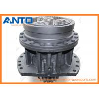 Quality 20Y-26-00230 20Y-26-00233 Swing Reduction Gearbox Applied To Komatsu PC200-8 Swing Machinery wholesale
