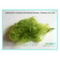 Quality Semi Dull Luster Polyester Fiber Stuffing Synthetic Cushion Stuffing Material wholesale