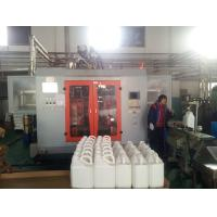 China 5L Lubricant Container HDPE Blow Moulding Machine MP80D With CE Standard on sale