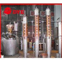 Quality Hotel Copper Whisky / Vodka Distilling System , Commercial Distillation Column wholesale