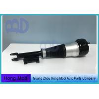 Quality Mercedes Benz W222 Air Suspension Shocks 2223205013 Air Shock One Year Warranty wholesale