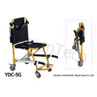 China YDC-5G Aluminum Alloy Stair Stretcher on sale