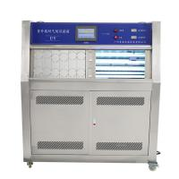 Quality Stainless Steel Imported Light Source Uv Lamp Weather Resistance Test Chamber Programable wholesale
