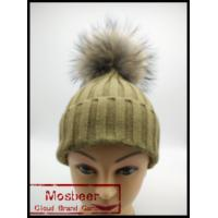 Buy cheap Red Knitted Fashion Cheap Winter Hats Raccoon Fur Ball Hats for Women from wholesalers