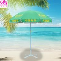 Quality Personalized Promotion Outdoor Advertising Umbrella With Plastic Top And Tips wholesale