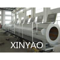 Quality PVC Pipe Extrusion Line Stainless steel Vacuum Calibration Tank 63 - 800mm wholesale
