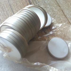 Buy cheap Customized Round Ring Shape Piezo Ceramics Factory from wholesalers