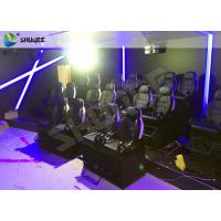 Quality Custom Size 7D Movie Theater With Flat And Curve Screen Ultra HD Projectors wholesale