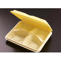 Quality Plastic Disposable PP Food Trays Hinged 4 Compartments 600ml For Fast Food wholesale