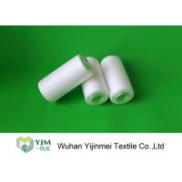 Quality 50s/2/3 Spun Polyester Thread Sample On Dyeing Tube In 100% Polyester Staple Fiber wholesale