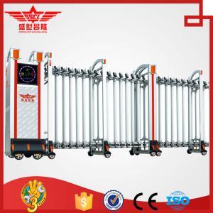 Quality Foldable gate home retractable aluminum fencing  gate L1522 wholesale