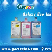 Quality High Quality and Good Price! Eco Solvent Ink CMYK wholesale