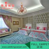 Cheap wool carpet floral carpet for home china carpet factory ADM002 for sale