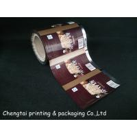 Cheap High - Barrier Printed Roll Stock Film With Aluminum Foil Inner for sale