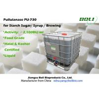 Quality High ConcentrationFood Grade Pullulanase Enzyme PU - 730 For Starch Sugar 2100 BU / ml wholesale