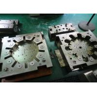 Quality High Grade OEM 6 - Cavities Plastic Injection Mold Maker & Injection Molding Parts wholesale