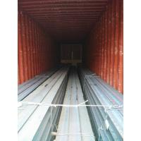 Quality SS400 Grade Hot Rolled Steel Welding H Beam 150 Mm Flange Width ISO Certification wholesale