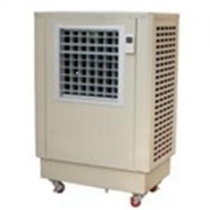 Quality Evaporative air conditioner    TY-S1610M wholesale