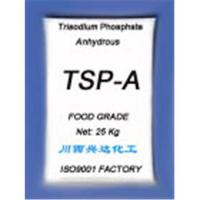 China Anhydrous trisodium phosphate(TSP-A) on sale