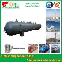 Quality 50 T Water Tube Boiler Mud Drum Once Through High Heating Efficiency wholesale