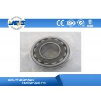 Quality 22308CC C3W33 40 x 90 x 33 MM Low Friction Bearing Steel Cage OEM Accept wholesale