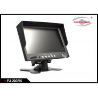 Quality 1080P AHD Rear View Mirror Reverse Camera High Resolution With 7 Inch Monitor wholesale