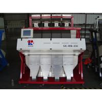 China CCD grain rice color separator and CCD Belt Type rice color sorter machine india/rice color sorting machine on sale
