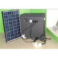 Quality Solar power system/solar home system wholesale