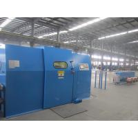 Quality Energy Saving Aluminum Wire Bunching Machine Security Protection Function wholesale