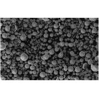 China Isopropylamine Synthesis Chemical Catalyst Black Sphere Steady Performance on sale
