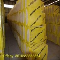 China acoustic soundproofing insulation materials slabs rockwool alibaba website on sale