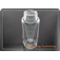 Quality Safety High Borosilicate Glass Bottle Pharmaceutical Glass Bottle 90ml wholesale
