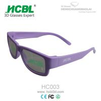 Quality  Style Innovative Master Image 3D Glasses Green / Purple 152*152*41mm wholesale