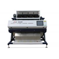 Quality AMD Grain Color Sorter Machine RC4 Multi - Functional High Capacity High Accuracy wholesale