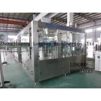 China Jiangsu Automatic Mango Juice Bottling Machine, Filling Machine For Juice on sale