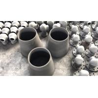 Quality Sisic Silicon Carbide Refractory Ceramic Cone Liner for Cyclone wholesale