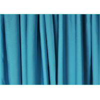Quality Shiny Light Blue Polyester Knitted Fabric Anti-static 1.5m x 170gsm wholesale