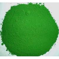 Quality Chrome Oxide Green Paint Grade Chromium Oxide Pigment/pigment powder chrome painting Chrome oxide green for refractory wholesale