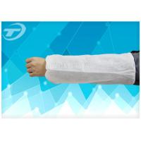 "Cheap 18"" PE Plastic Disposable Sleeve Covers / Oversleeve For Hospitals for sale"