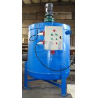 China Small Electric Grout Pumping Equipment 250L Capacity One Year Warranty With Mixer on sale