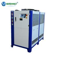 Cheap China industrial Air and water cooled chiller air cooled water chiller for sale